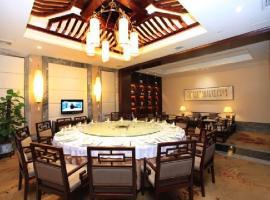 Haiyan International Hotel