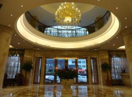 Houten Hotel, Shantou (Chenghai yakınında)