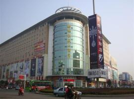 Green Homeward Hotel, Suizhou (Baizhao yakınında)