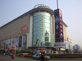 Green Homeward Hotel, Suizhou (Guangshui yakınında)