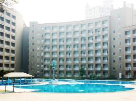 Grace Garden Hotel, Qingyuan (Sankeng yakınında)