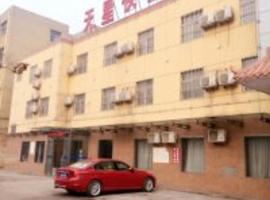 Tianxing Express, Shahe (Quancun yakınında)
