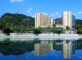 Wudang Argyle Baiqiang Grand International Hotel, Shiyan (Bailangtang yakınında)