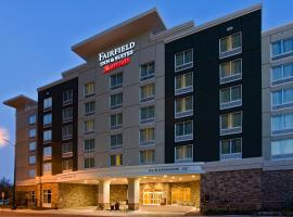 Fairfield Inn & Suites by Marriott San Antonio Downtown/Alamo Plaza