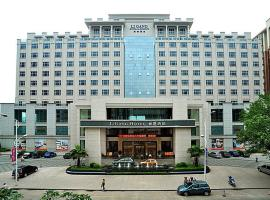 LiGang Crown Hotel, Wuzhou