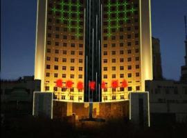Guoheng Jinmao Hotel, Baoji (Yimen yakınında)