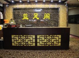Shaolin Chanwu Hotel, Dengfeng (Shilipu yakınında)