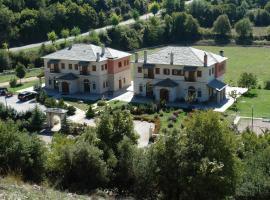 Dovra Hotel, Asprangeloi (рядом с городом Elati Zagori)