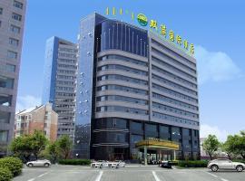 Shuangman International Hotel, Dongsheng (Hantai yakınında)