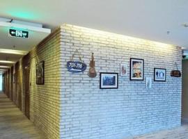 California Hotel Zhongshan, Zhongshan (Sanxiang yakınında)