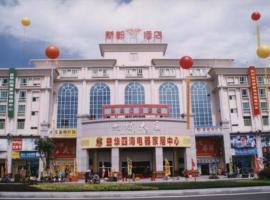 Xindu Hotel, Zhongshan (Guzhen yakınında)