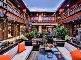 Lijiang He Mu Ju Family Inn