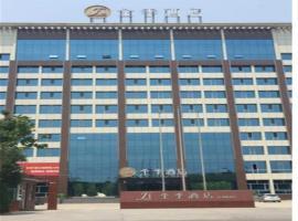 JI Hotel Taiyuan Economy and Technology Development Area, Taiyuan (Nanjiaoqu yakınında)