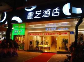 Veee Hotel, Huizhou