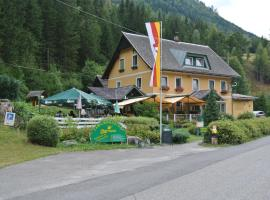 Familiengasthof Zirmhof