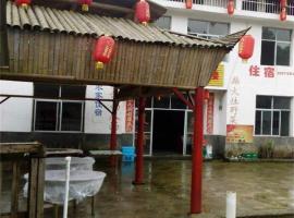 Jinggangshan Longtan Juanzi Farmstay, Jinggangshan (Yanling yakınında)
