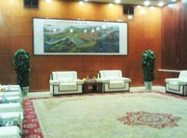 Jiaotong Mansion Business Hotel