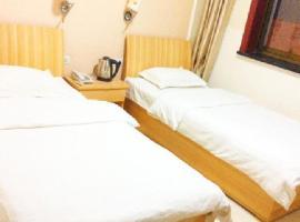 Lijinyuan Express Hotel, Qinxian