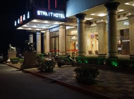 Chongwu Strait Hotel, Hui'an (Luoyang yakınında)