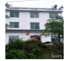 Suiyuan Wuxia Country House, Wuyuan (Fengshan yakınında)