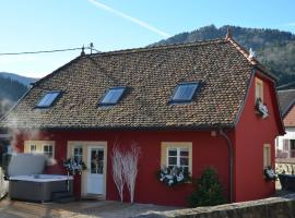 Gîte de la Doller, Севен (рядом с городом Wegscheid)