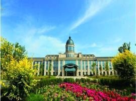 Harbin Sun Island Garden Hotel