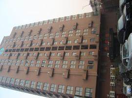 Zhongmou Hotel, Zhongmou (Dongzhang yakınında)
