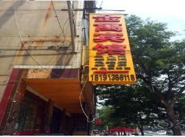 Jin Yu Hotel, Weinan (Huazhou yakınında)