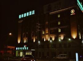 Greentree Inn Shanghai Caohejing Development Zone Songjiang Park Jiuxin Road Business Hotel, Songjiang (Wujiaxiang yakınında)