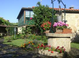 Casa de Marcelo, Падрон (рядом с городом Reis)