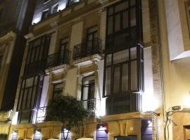 Apartamentos Capua