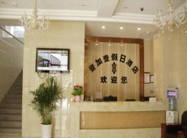 One Plus One Holiday Inn, Xuancheng (Xuanzhou yakınında)