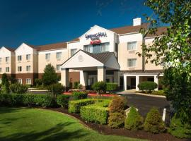 SpringHill Suites by Marriott Bentonville