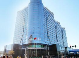 East River International Hotel, Baode (Lugu yakınında)