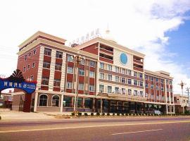 Dongshan Austin Bontique Hotel, Dongshan (Zhao'an yakınında)