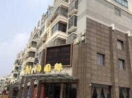 Sheyang Hotel, Sheyang (Hexing yakınında)