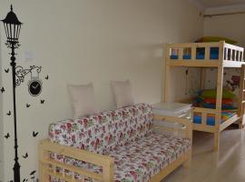 Tangshan Tangtang Youth Hostel