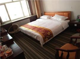 Chifeng Tianyuan Inn, Chifeng