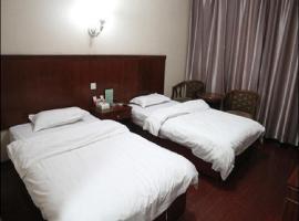 Tianyi Hotel, Pingdingshan