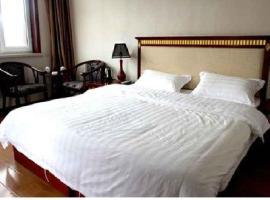 Songhe Hotel Fusong, Fusong (Quanyang yakınında)