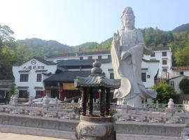 Jiulian Hotel, Qingyang