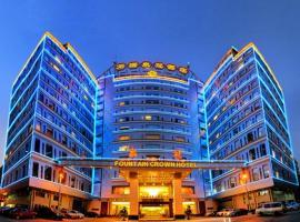 Fountain Crown Hotel, Shishi (Hanjiang yakınında)