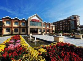 Dongfang Ruihai International Hot Spring Hotel, Yishui