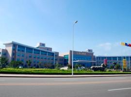 Chishan Hotel, Rongcheng (Chishanji yakınında)