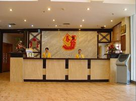 Golden Sun Star Holiday Hotel, Taining