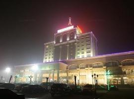 Hejin Tiandu Hotel, Hejin (Xiangning yakınında)