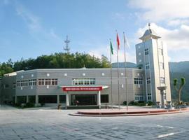 Dongquan International Hotel, Taishun (Yayang yakınında)