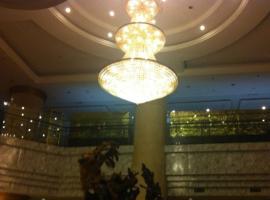 Linchuan Hotel, Fuzhou (Wulizhuang yakınında)