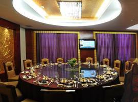 Songyang Tianyuan International Hotel, Songyang (Xiping yakınında)