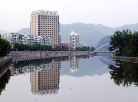 Yunhe Huangcheng International Hotel, Yunhe (Jinzhong yakınında)
